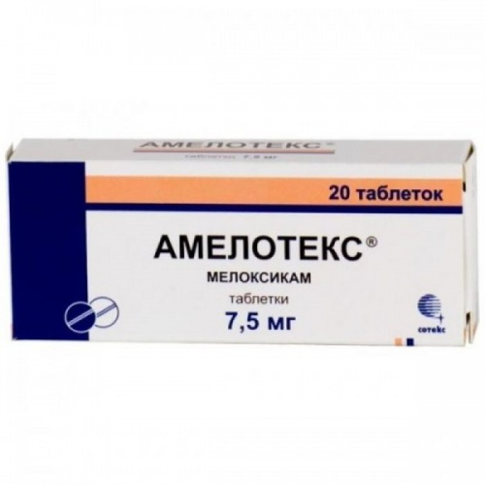 Amelotex (Meloxicam) tablets, ampoules 7.5mg 20 tablets, 15mg 10 tablets, 15mg 20 tablets, 10mg/ml 1.5ml 3 vials, 10mg/ml 1.5ml 5 vials, 10mg/ml 1.5ml 10 vials,