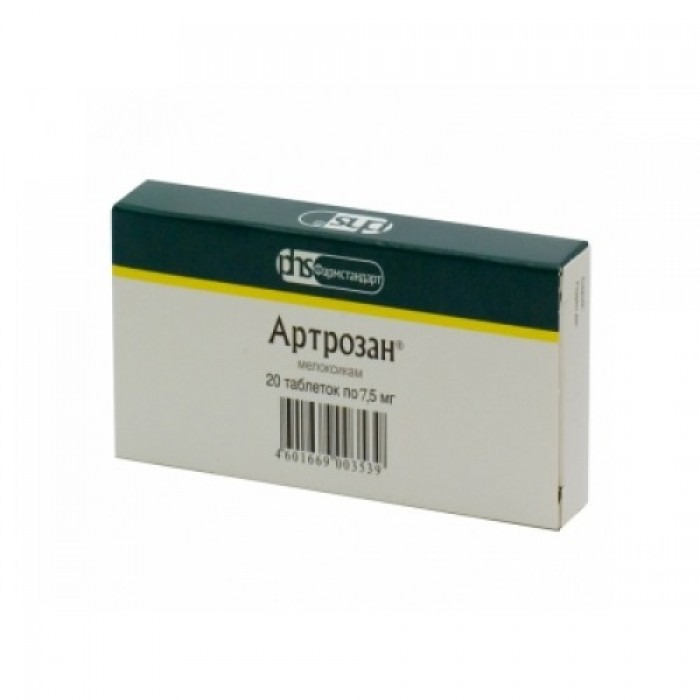 Artrozan (Meloxicam) tablets, ampoules 7.5mg 20 tablets, 15mg 10 tablets, 15mg 20 tablets, 6mg/ml 2.5ml 3 vials, 6mg/ml 2.5ml 10 vials,