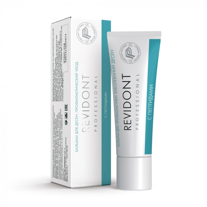 Balm for gums with peptides