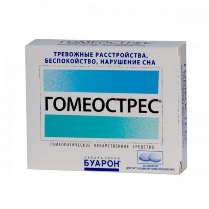 Gomeostres 40 tablets