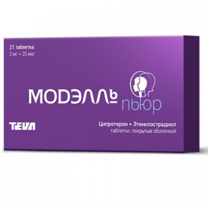 Modell Pure (Ethinylestradiol + Cyproterone) tablets 35mcg/2mg 21 tablets, 35mcg/2mg 63 tablets,