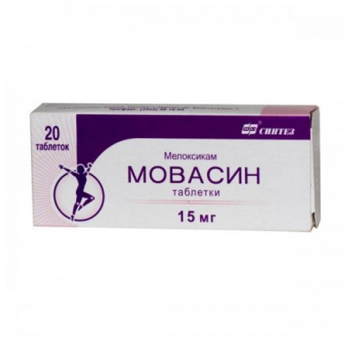 Movasin (Meloxicam) tablets, ampoules 7.5mg 20 tablets, 15mg 20 tablets, 10mg/ml 1.5ml 3 vials, 10mg/ml 1.5ml 5 vials,
