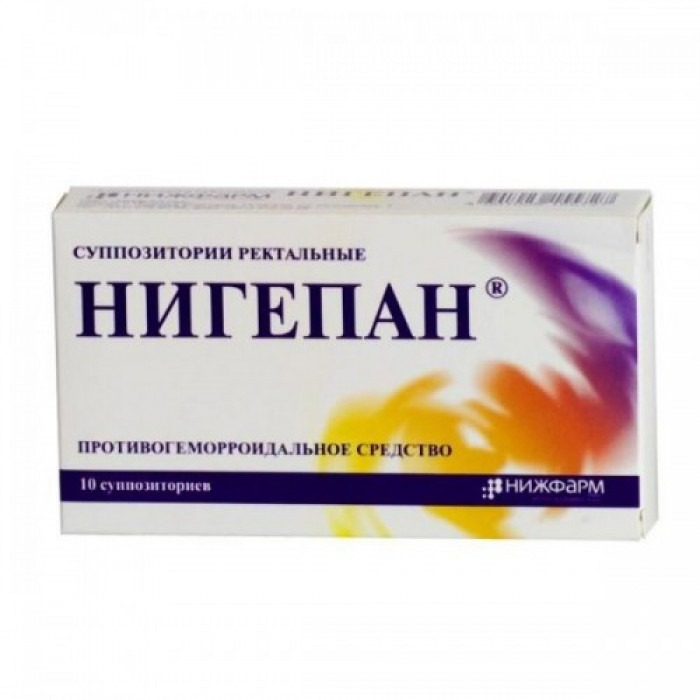 Nigepan 10 suppositories