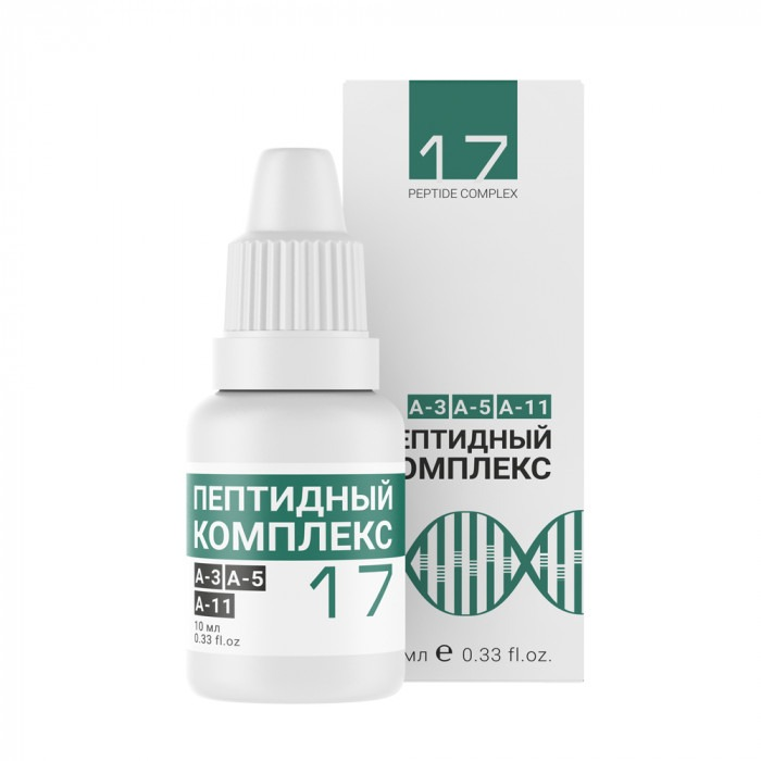 Peptide complex №17 — for eyes