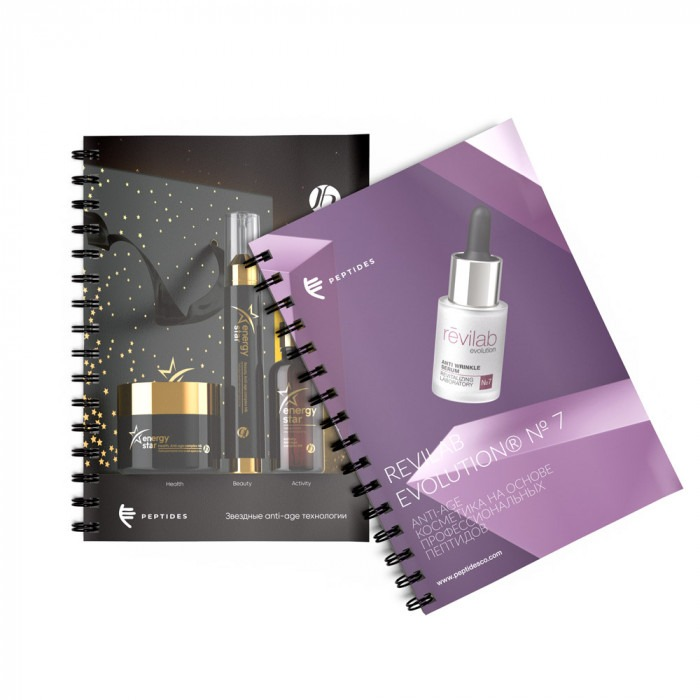 Peptides notepads
