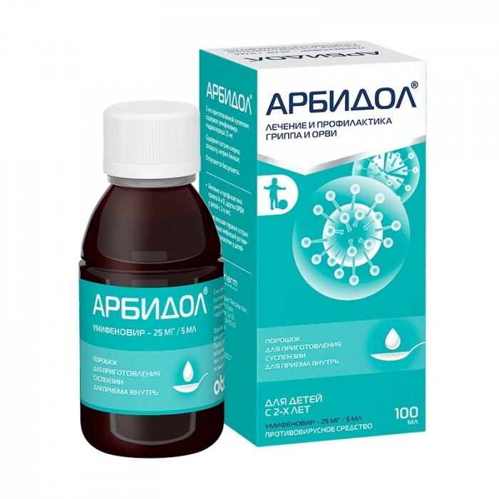 ARBIDOL suspension is a special children's antiviral drug for etiotropic therapy and prevention of influenza and SARS in children from 2 years of age - Pharmaceutics