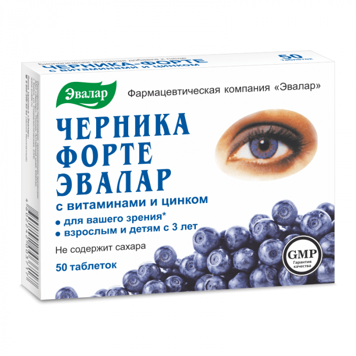 BLUEBERRY FORTE (Blueberry Extract with Vitamins and Zinc) 50 tabs/pack - Pharmaceutics