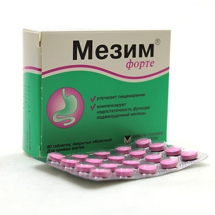 MEZYM FORTE (Pancreatin) Standard and Extended Release, 20 tablets/pack - Pharmaceutics